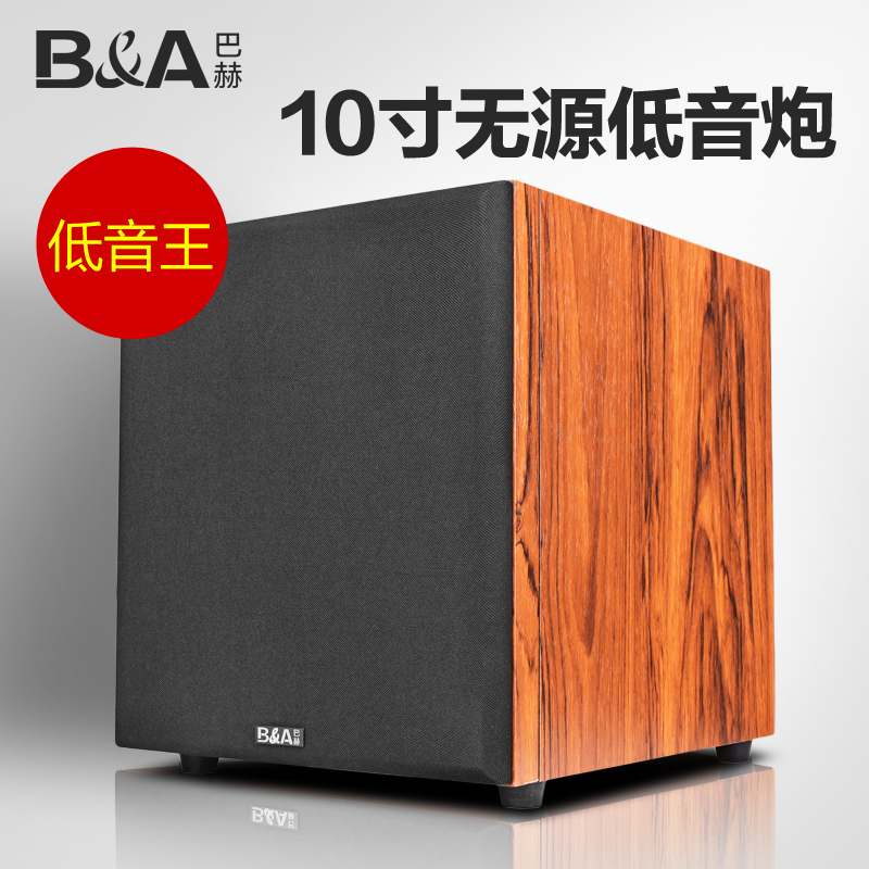 B & a/bach woodiness c6p 10 10-inch passive subwoofer subwoofer speaker home theater 5.1 hifi