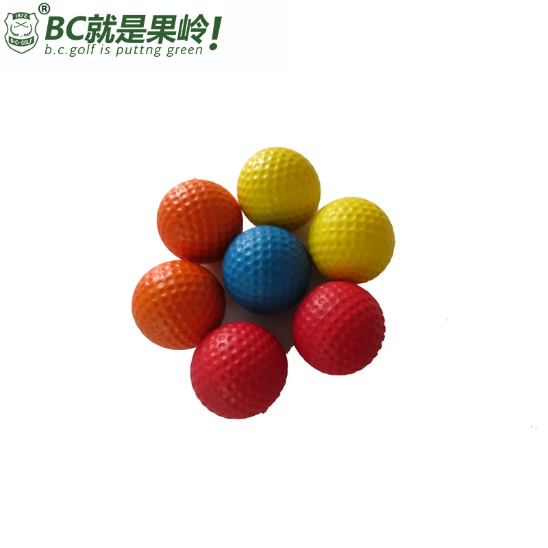 B. c. color indoor golf practice ball swing practice golf ball pu ball multicolor