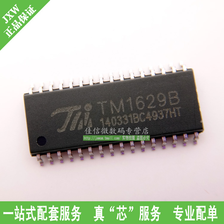 [B] tm1629b sop-32 with a keyboard scan interface led driver