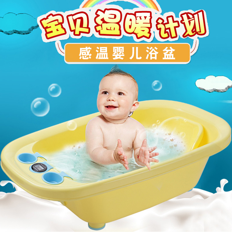 China Child Girl Bath, China Child Girl Bath Shopping Guide at ...