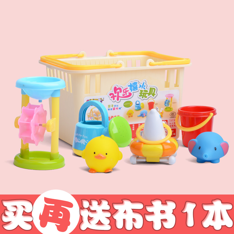 Baby bath baby shower water toys for children playing in the water beach toys suit swimming toys 6 sets