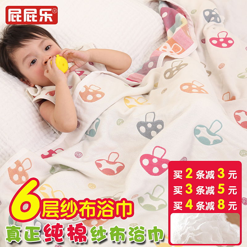 Baby bath towel gauze towel newborn baby cotton baby bath towel 6 layers of gauze towel blanket spring