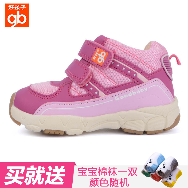 Baby boy shoes spring and autumn children's sports shoes slip function baby shoes toddler boys and girls shoes 2016 new