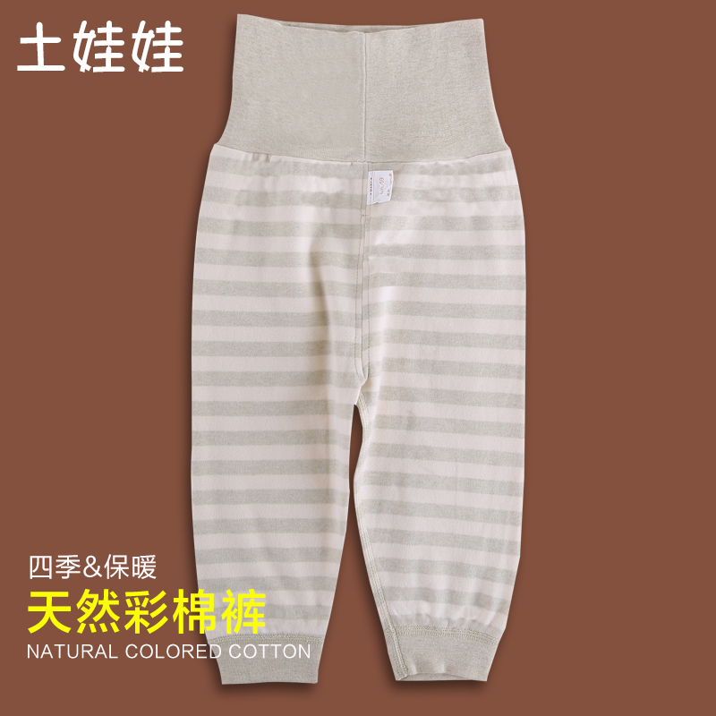 Baby care belly pants spring and autumn baby cotton pants waist pants newborn baby pants baby pants spring and autumn