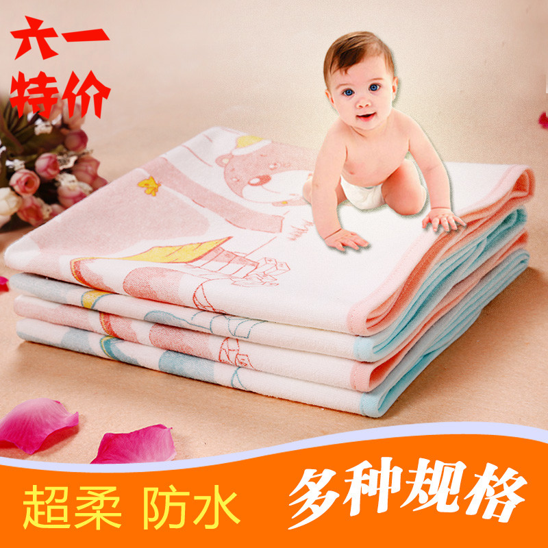 Baby changing mat waterproof breathable cotton newborn changing mat oversized children's anti changing mat menstrual pad free shipping
