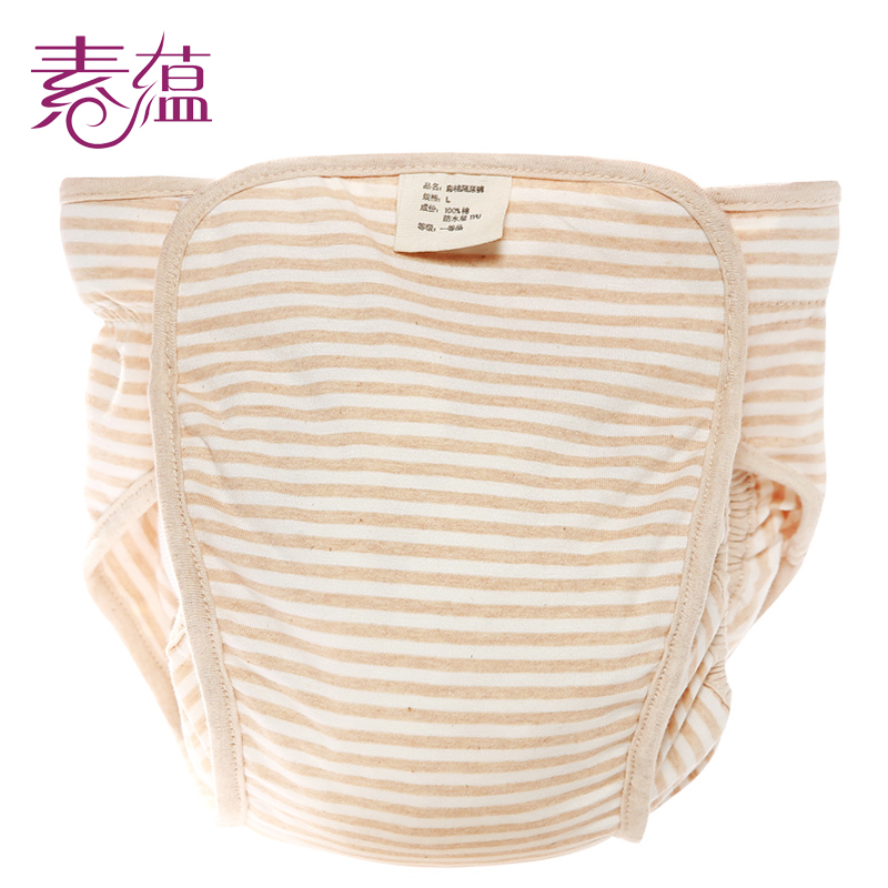 Baby cloth diapers breathable waterproof pocket diapers leak every diaper newborn baby diapers washable cotton pants cotton