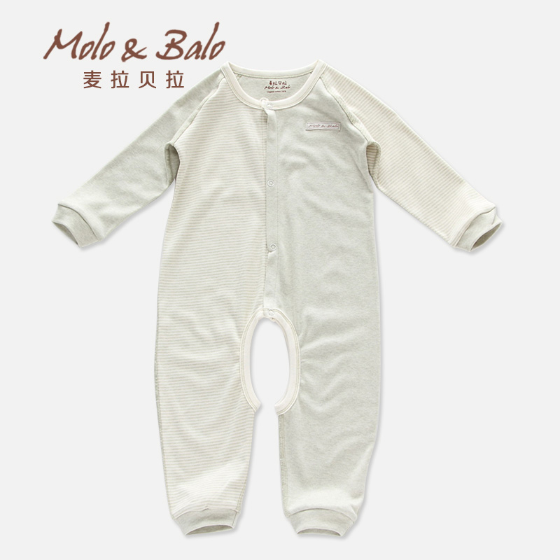 Baby cotton coveralls spring and autumn cotton newborn baby coveralls romper climbing clothes jumpsuit autumn clothes