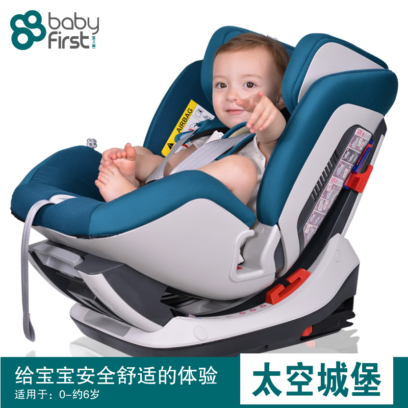 Baby first babyfirst age isofix child car safety seat baby safety seat