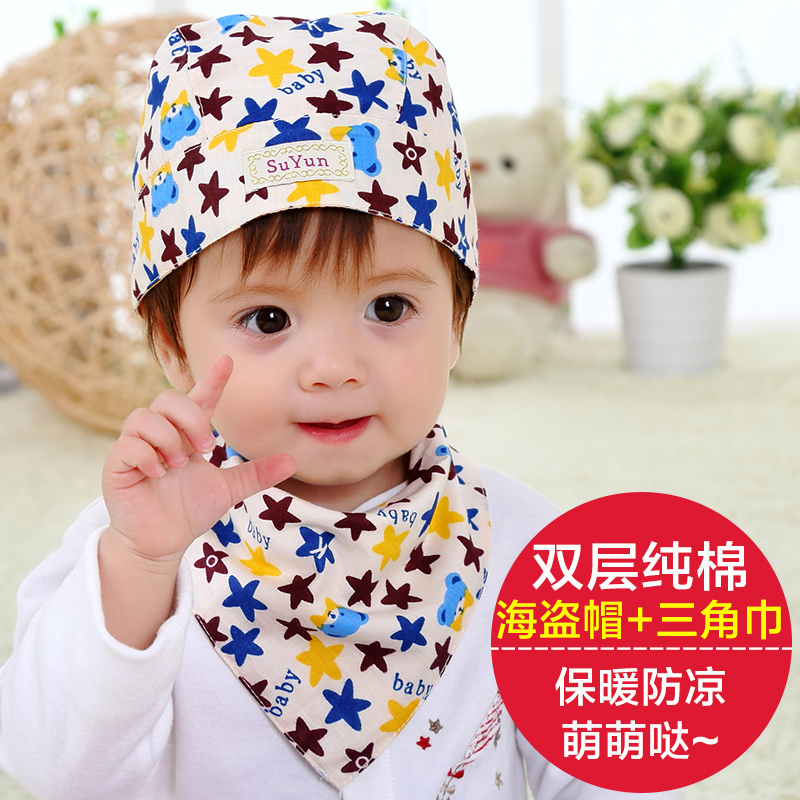 Baby hat baby hat for men and women spring and winter cotton baby tire cap newborn child pirate hat plus sling two loaded