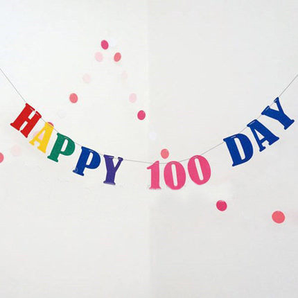 Baby hundred days birthday party supplies furnished banners garland room decorative letters dress hundred days feast