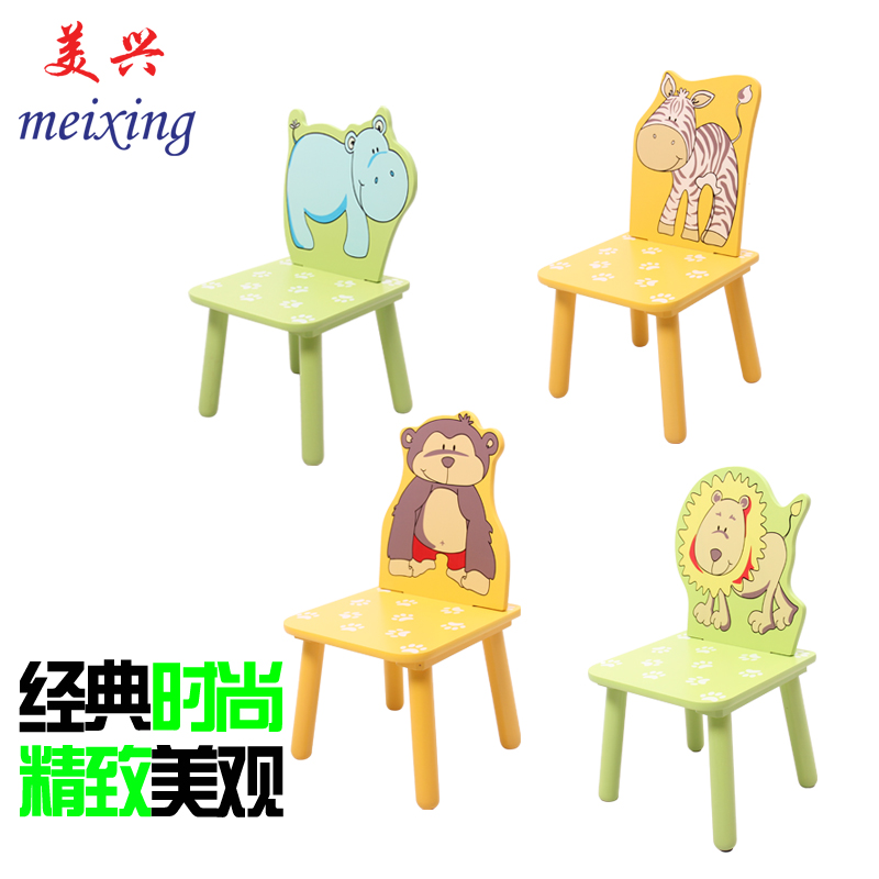Baby infant stool small children's chairs wood chair legs chair chairs kindergarten children cartoon chair stools