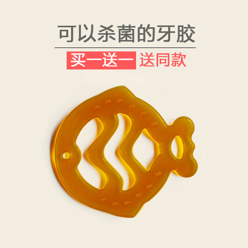 Baby newborn baby teether gu chi baby teether baby teeth stick training device nano silver silicone bite bite plastic toys