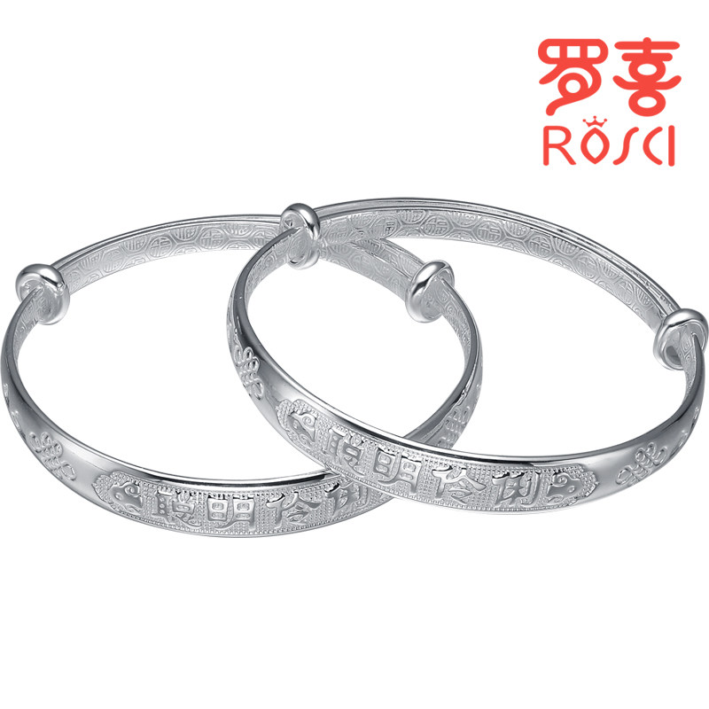 Baby silver bracelet s990 silver baby suit baby silver bracelet silver bracelet child children's jewelry