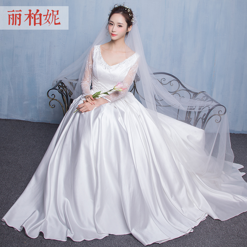Get Quotations Baby Star With Money Wedding Dress 2016 Spring New Long Trailing Korean Bride