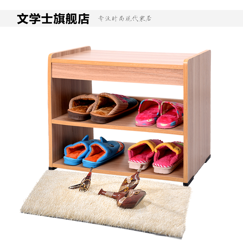 Bachelor of arts fashion his shoes stool stool modern minimalist style of shoes stool ottoman stool changing his shoes minimalist shoes stool wood door