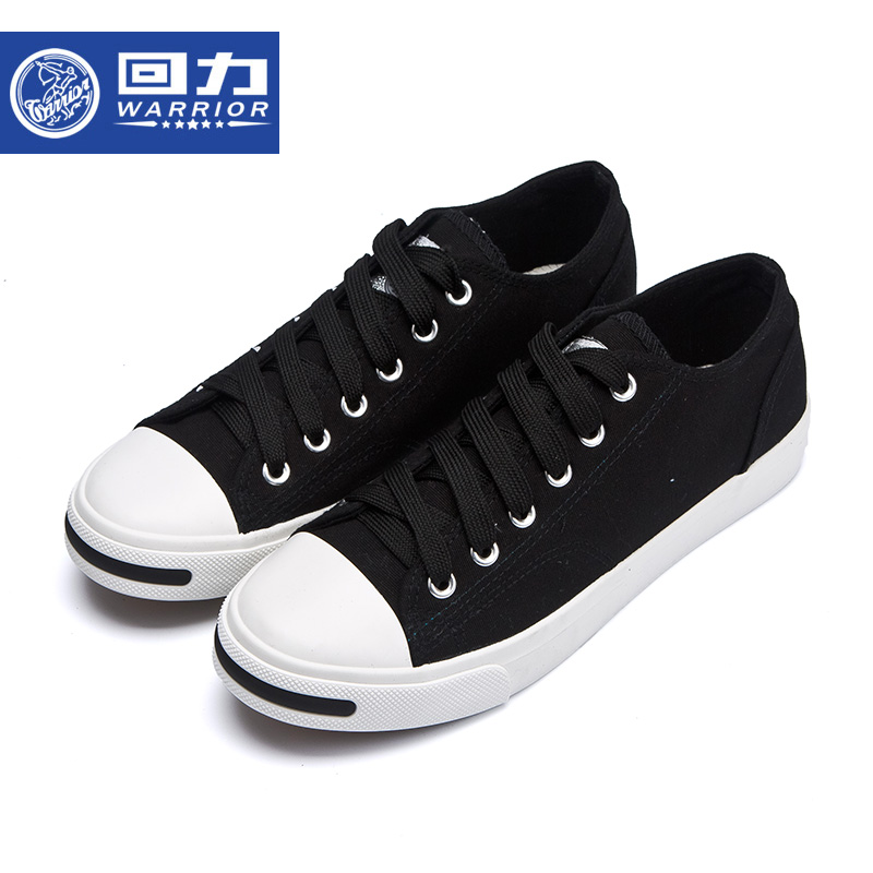 Back in 2016 spring new couple canvas shoes men's casual summer shoes white cloth shoes men's black shoes