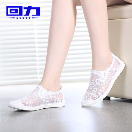 Back to power 2015 female summer breathable mesh mesh shoes shoes casual shoes flat shoes cool mesh set foot shoes