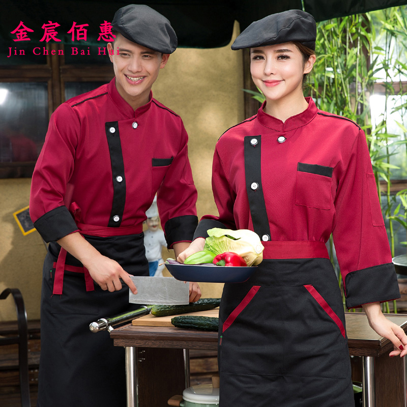 Bai hui jin chen sleeved clothing chef clothes chef clothing chef overalls summer hotel chef clothing long sleeve