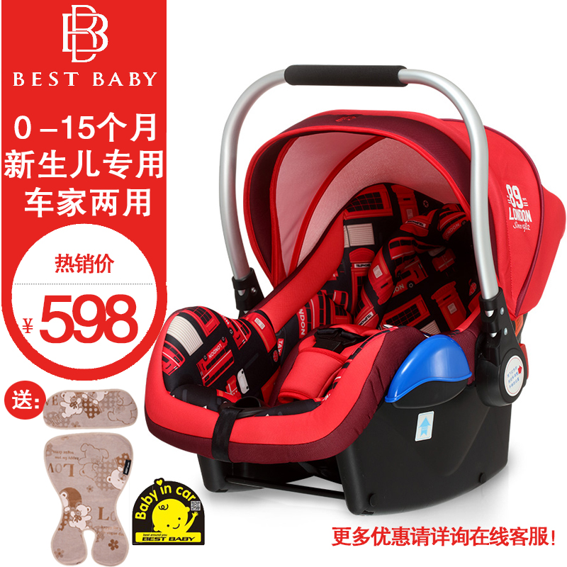 Bai jia manchester car child safety seat baby infant carrier style car seat car with newborn baby 12,2% months