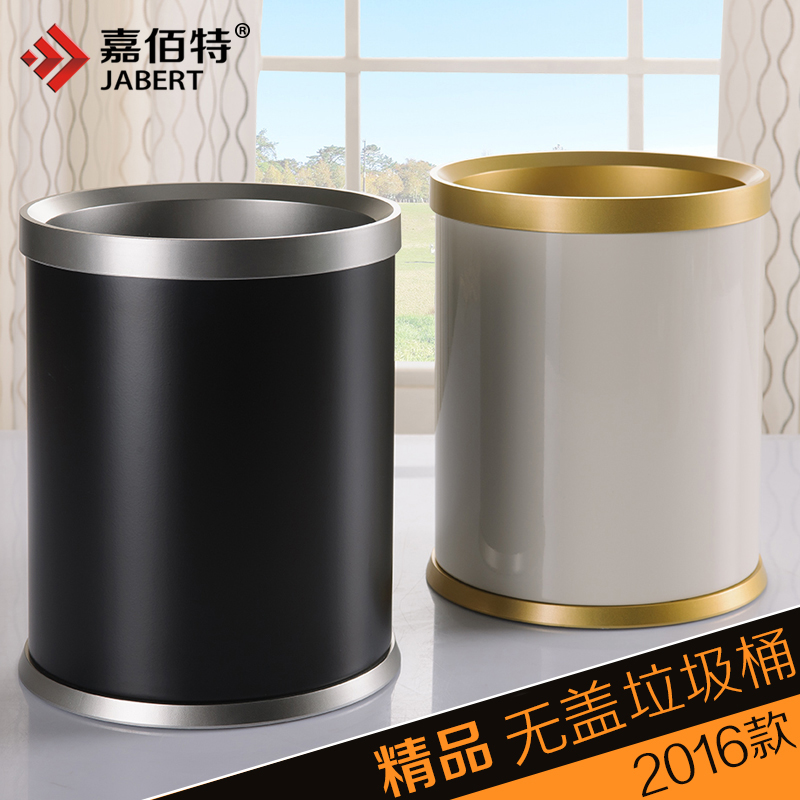 Bai jia without cover large thick stainless steel pressure ring trash barrels european home living room hotel bathroom wastebasket