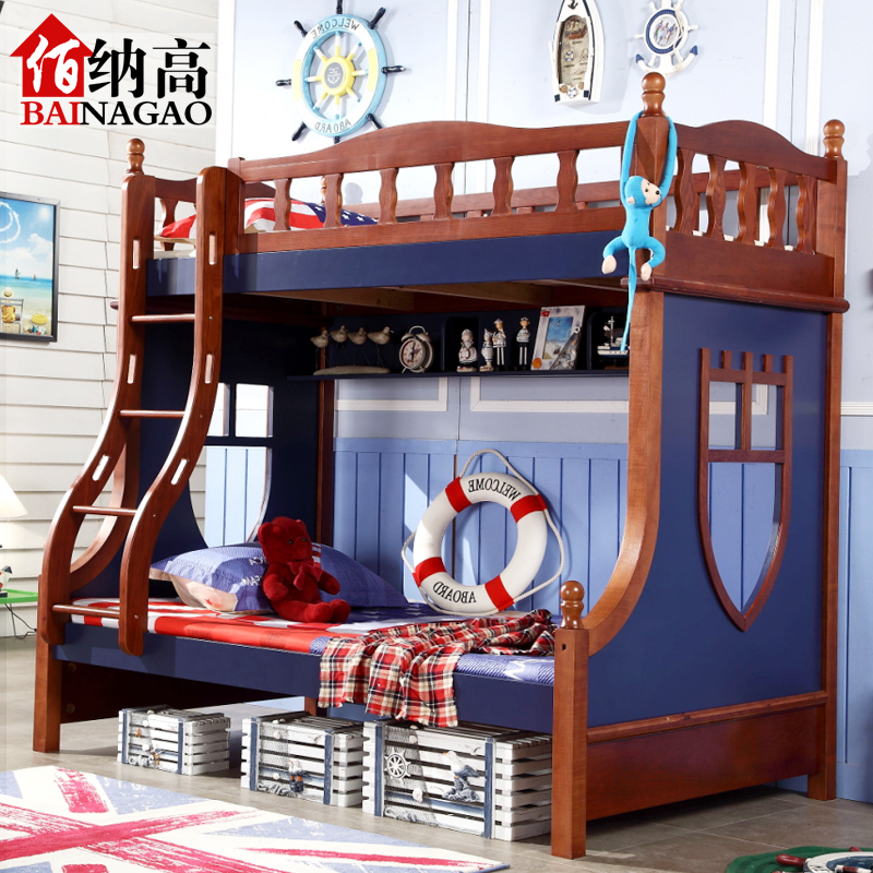 Bai satisfied high all solid wood bunk bed bunk bed guardrail bed ladder cabinet bed mediterranean 1.2 m oak bed children's bed