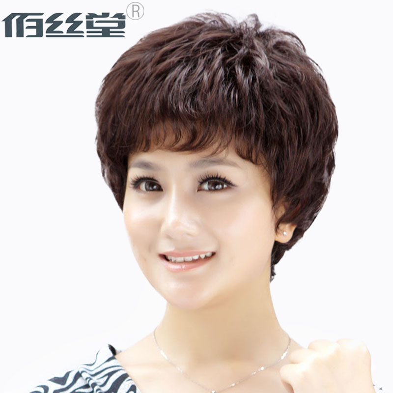 Bai tong silk real hair wig female short hair short hair wig middle-aged mother wig push really natural fashion hairstyle
