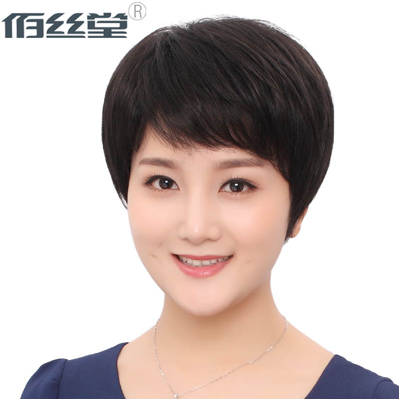 Bai tong silk summer new female short hair wig middle-aged mother wig wig handsome short straight hair oblique bangs girls