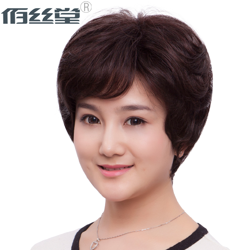 Bai tong silk wig middle-aged mom short hair short hair female fashion oblique bangs real hair wig lifelike natural