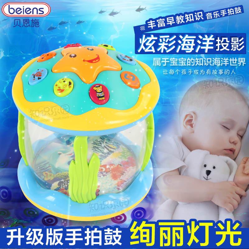 Bain shi baby hand clap clap drum beat children's music pat drum early childhood educational baby play aids 0-1-year-old months