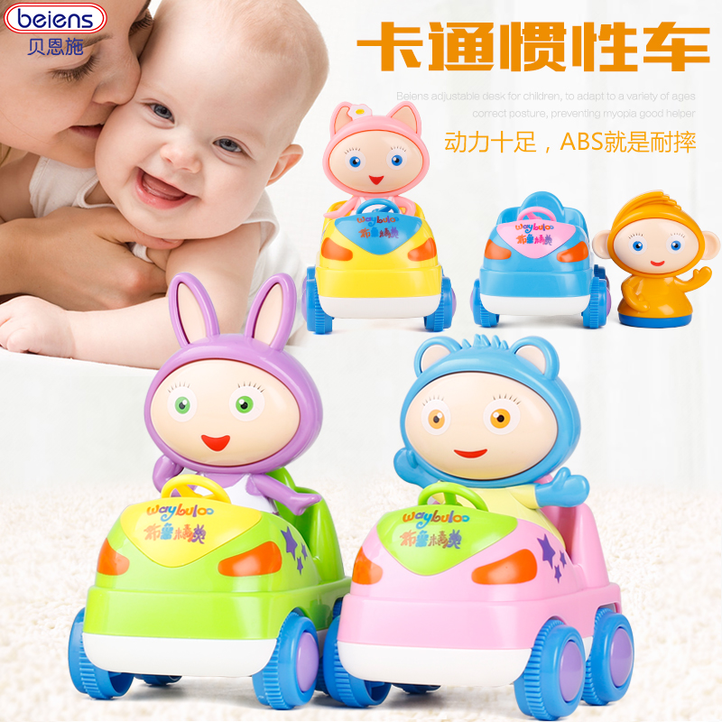 Bain shi blue elf cartoon shatterproof inertia car toy inertia toy car baby educational toys suit