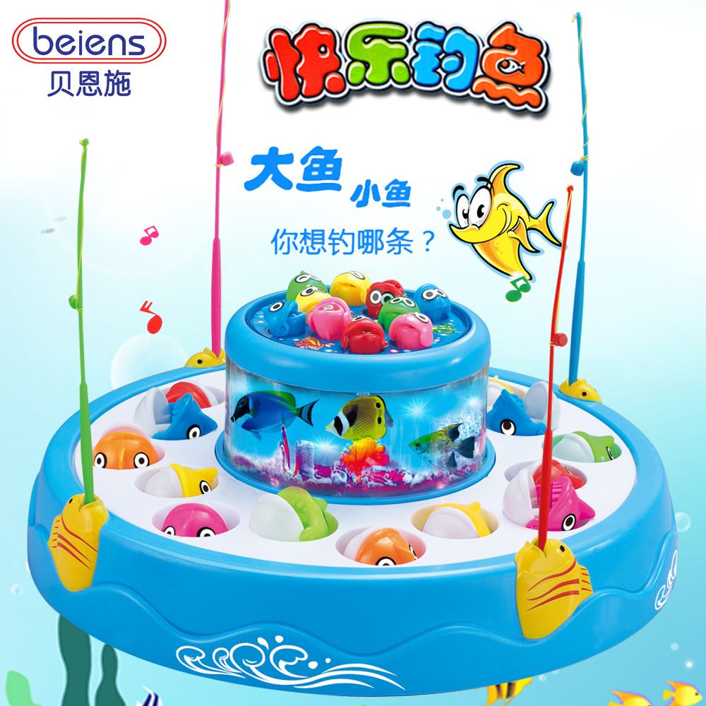 Bain shi children electric fishing large double rotating magnetic fishing suit 1-3 years old baby educational toys