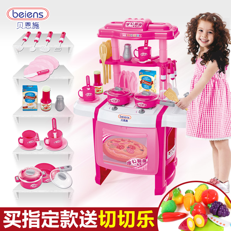 China Play Kitchen Set China Play Kitchen Set Shopping Guide At