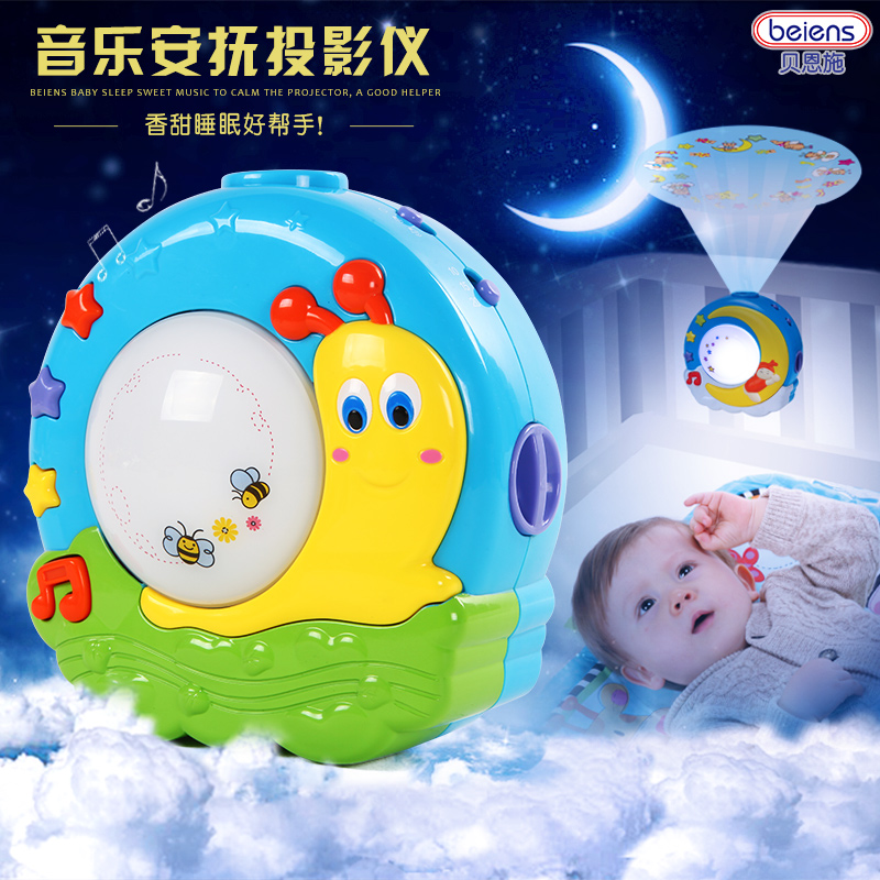 Bain shi children projector lamp star light star projector lamp rotating music appease sleep projector lamp led toys