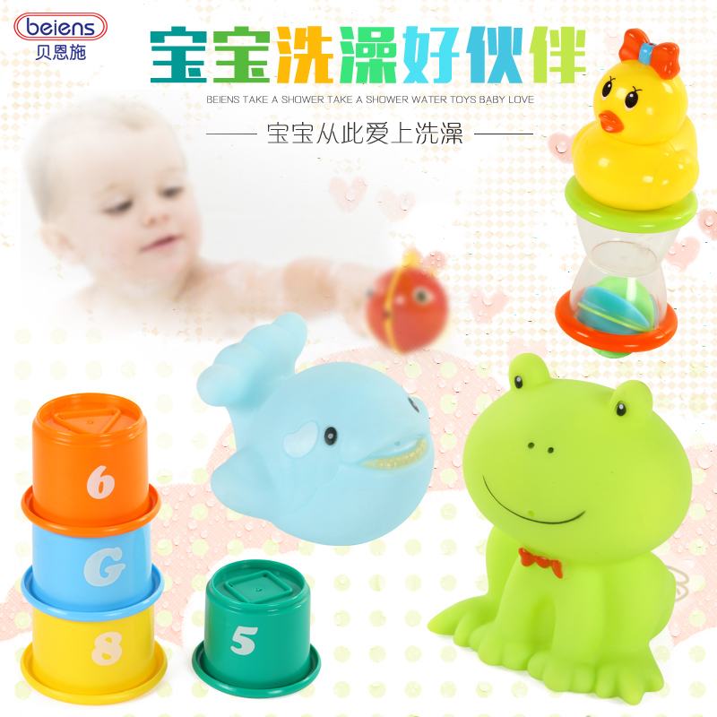 Bain shi infants and children playing in the water bath toy baby ducklings bathing water toys