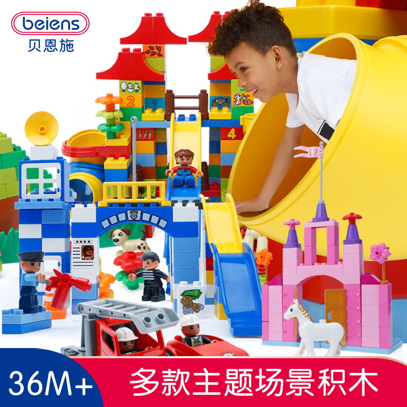 Bain shi large particles scenario building blocks assembled construct fight inserted blocks castle building blocks police and fire suit