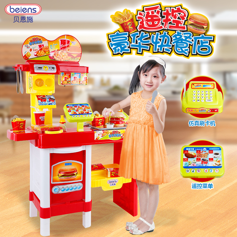 Bain shi wireless remote control toy play house toy baby play house kitchen kitchen utensils suit