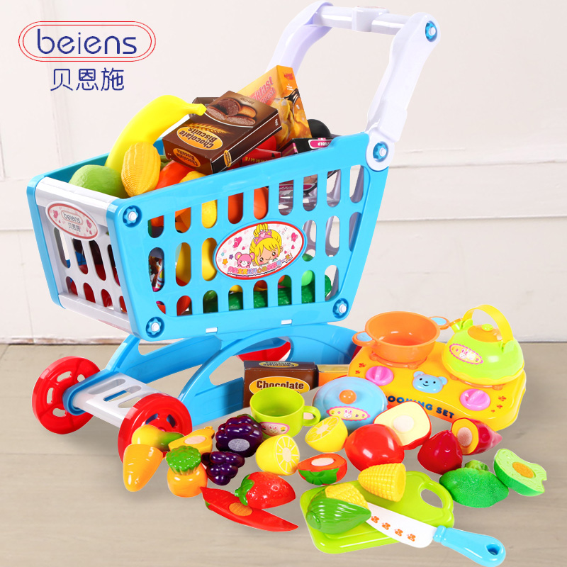 Bain shi's play toy sets children toy trolley cart shopping basket of fruits and vegetables fruit honestly honestly happy to see