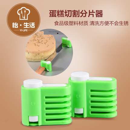 Bakeware cake cutter slicer bread slicer supporting blade without stratification is cheap