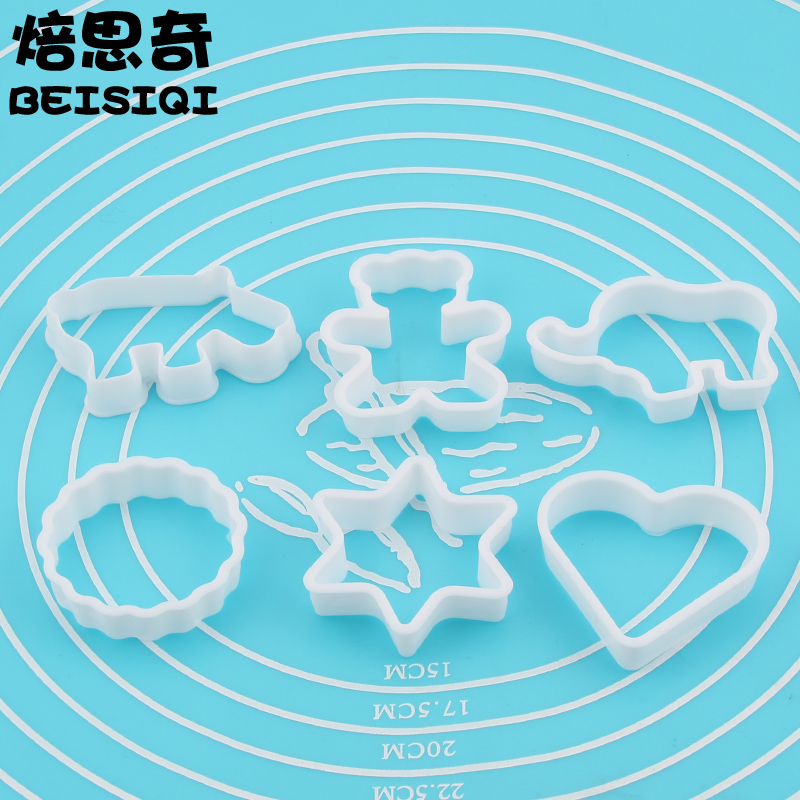 Baking mold 6 sets of plastic mold cookie mousse ring vegetables cut pineapple cake cookie mold samelitter