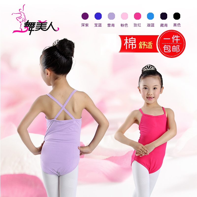 Ballet sling infants and young children's day dance clothing girls autumn clothes and even body exercises grading gymnastics clothing