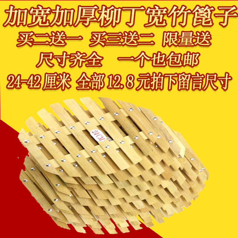 Bamboo bamboo grate grate steamer and steam for steaming rack steaming piece steamer custom thick mat mat longti bamboo bamboo steamer bamboo steamer steaming steam curtain