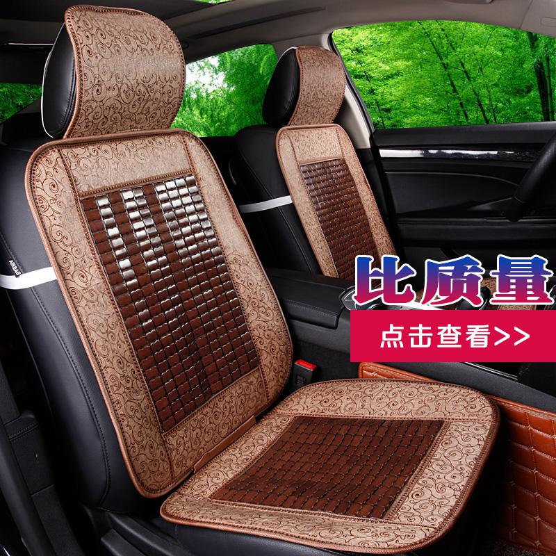 Get Quotations · Bamboo Car Seat Cushion Summer Bamboo Mat Bamboo  Carbonized Bamboo Block Universal Car Seat Cushion Pad