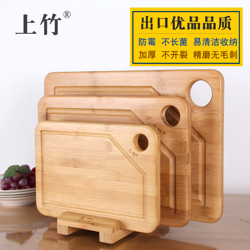 Bamboo cutting board kitchen sink cutting board rectangular haftplatte large household durable antibacterial cutting board chopping wood chopping board ganmian