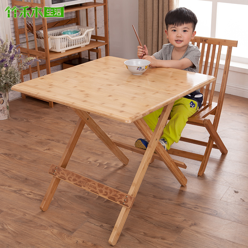 Bamboo grasses life bamboo folding table table table outdoor table folding table mahjong table simple learning table