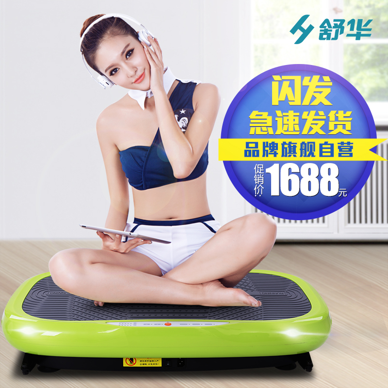 Bancon type move to send genuine rejection of fat lazy reduce stomach vibration machine body sculpting machine shiver machine sports equipment