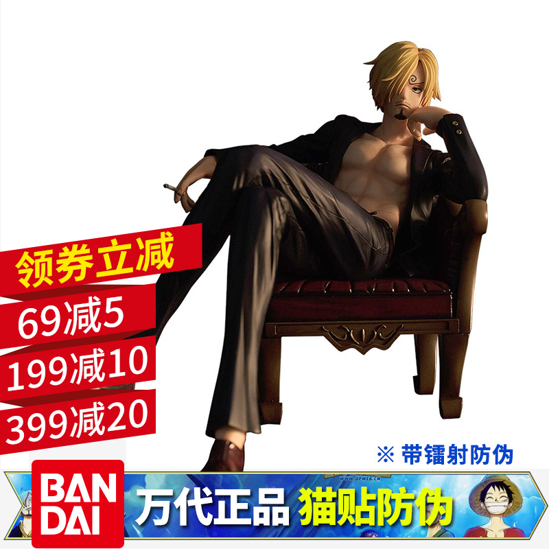 Bandai one piece hand to do megahouse pop series soc version of the black foot xiangjishi sanji sanji