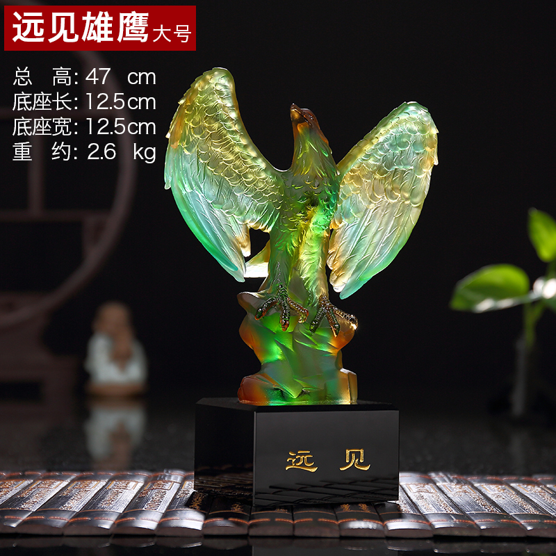 Banderas glass vision eagle wings eagle grand plans for the business office decoration crafts ornaments