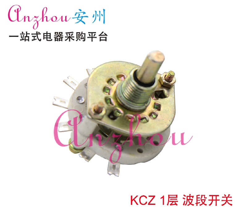 Bandswitch 2W10D kct 2x10 layer 2 2 more than 10 6-speed twist the knife under 9 file switch/ Rotary switch
