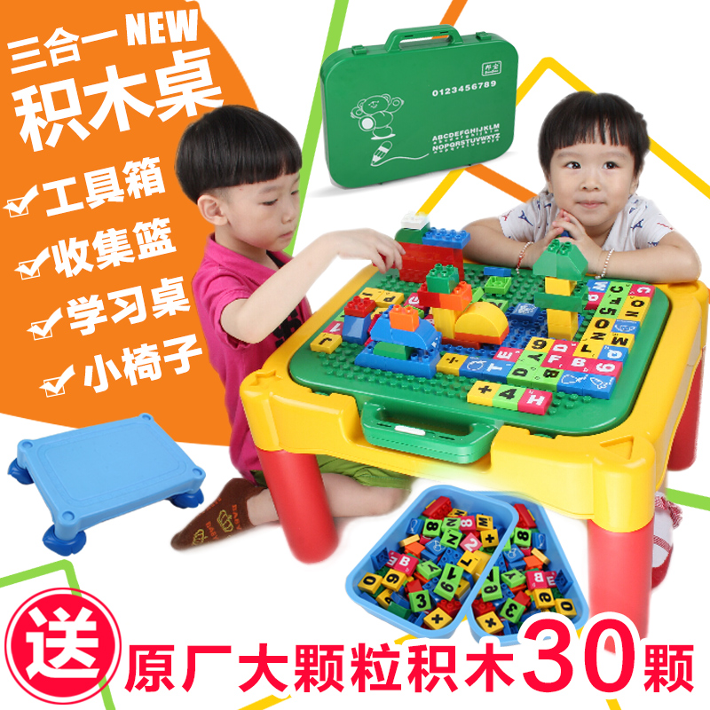 Bang bao blocks table large particles assembled building blocks plastic building blocks puzzle toys multifunction study tables desk desk can be incorporated