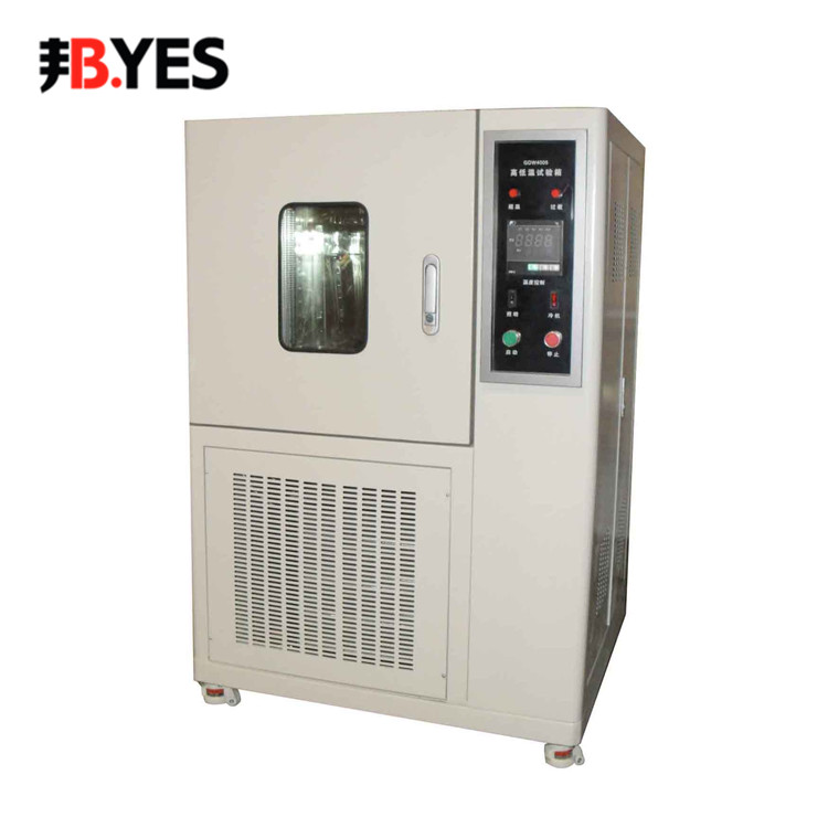 Bang byes hundreds of millions of programmable constant temperature and humidity test box test box high and low temperature heat high temperature and high humidity test Box